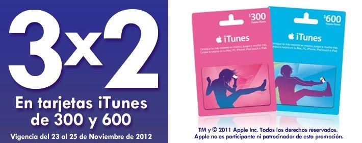 Woolworth: 3x2 en tarjetas iTunes