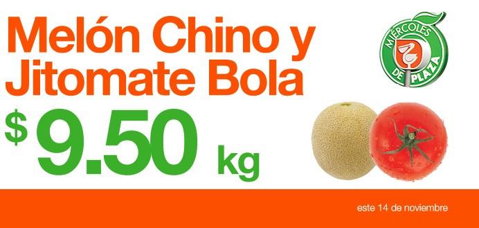 Miércoles de plaza en La Comer: naranja $2.50, plátano $4.90 y más