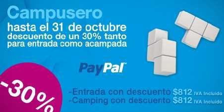 Campus Party: 30% de descuento pagando con Paypal (oferta extendida)