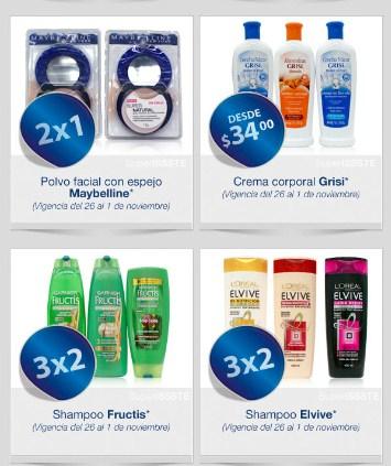 Super ISSSTE: 2x1 en maquillaje y rímel Maybelline, 3x2 shampoo Fructis y +