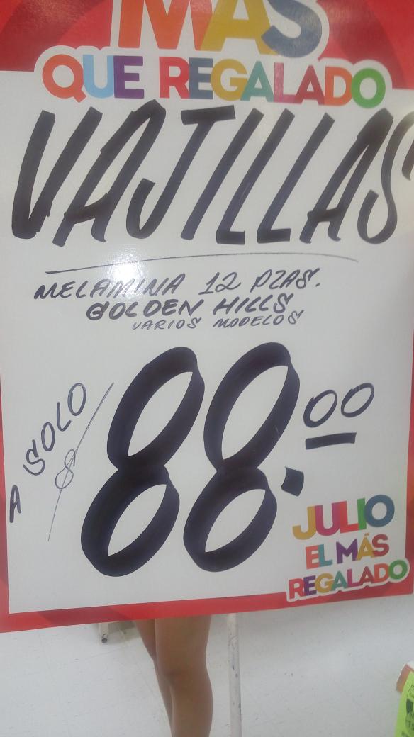 Oferta de Julio Regalado en Comercial Mexicana Diana: vajillas a $88