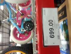 City Club Culiacan: Bicicleta R12 Hello kitty