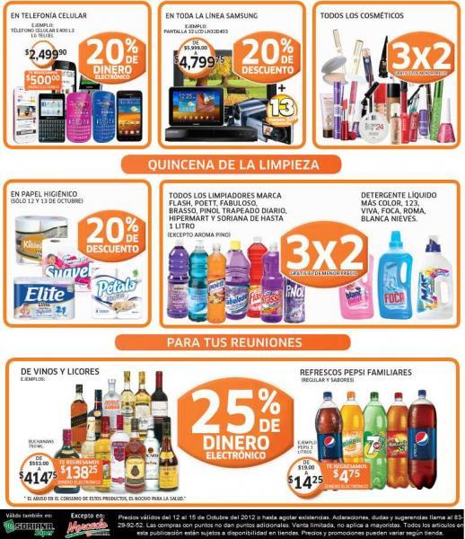 Soriana: 20% de descuento en todos los juguetes, 25% en monedero en vinos y licores y +