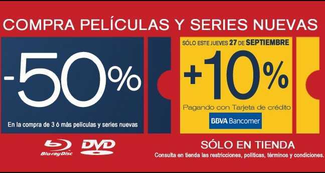 Blockbuster: 50% de descuento en películas y series nuevas (actualizado con restricciones)