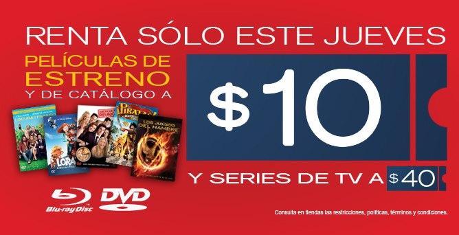 Blockbuster: rentas a $10 el jueves 30 de agosto