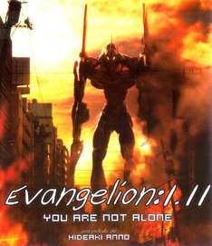 Amazon: película Bluray Evangelion 1.11 You Are Not Alone