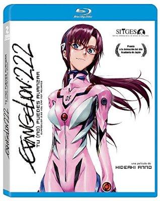 Amazon: Blu-ray Evangelion 2.22: Tu (No) Puedes Avanzar
