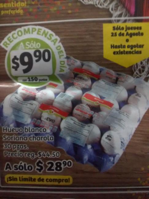 Soriana Hiper: huevo 30pz a $28.90