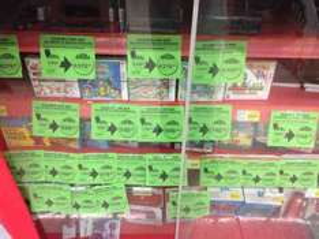 Comercial Mexicana Mega San Luis Potosi: Wii U a $6,228, New 3DS XL a $4,278