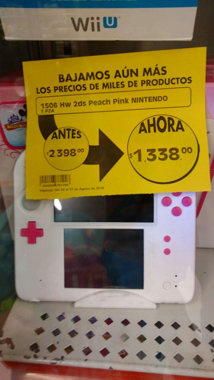 Comercial Mexicana: Nintendo 2DS PEACH PINK