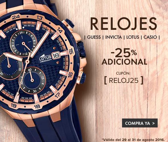 Linio: 25%de descuento adicional en relojes con cupón