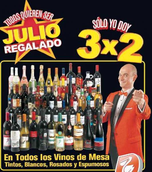 Folleto Julio Regalado 13/07: bonificación en Sony, Telcel y juguetes, 2x1 en preservativos, 3x2 en vinos y más