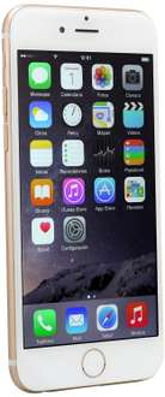 Amazon: iPhone 6s de 16gb dorado, desbloqueado