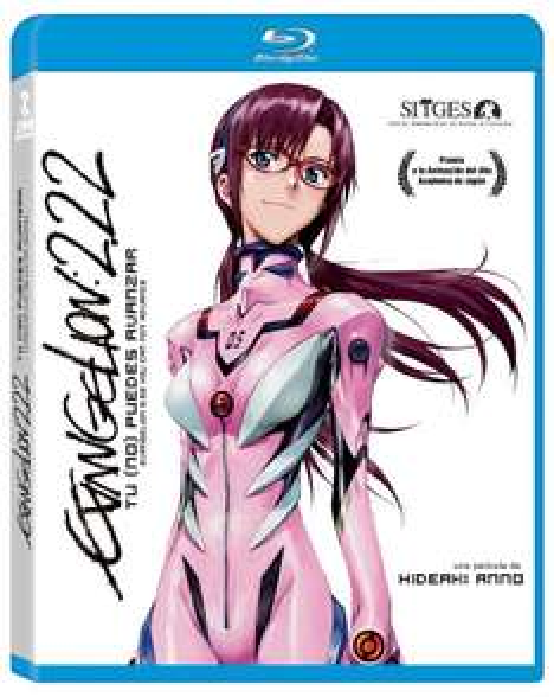 Amazon: Evangelion 2.22: Tu (No) Puedes Avanzar [Blu-ray]