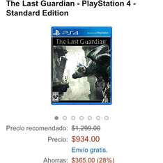 Amazon: The Last Guardian - PlayStation 4 - Standard Edition