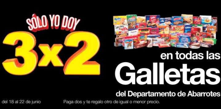 Julio Regalado junio 18: 3x2 en todas las galletas
