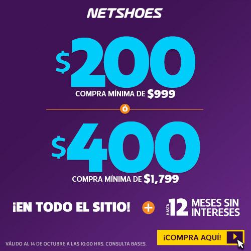 Netshoes: cupones de $200 y $400 de descuento