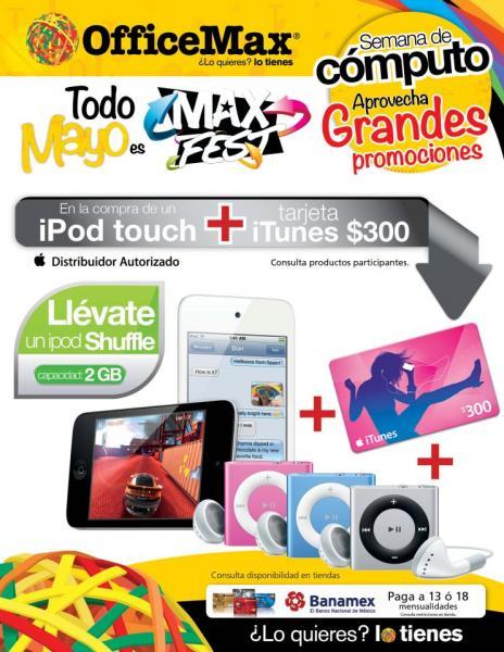 OfficeMax: gratis iPod shuffle al comprar iPod Touch y tarjeta iTunes