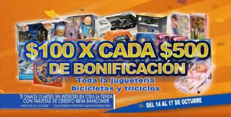 Chedraui: Bonificación de $100 por cada $500 en juguetería