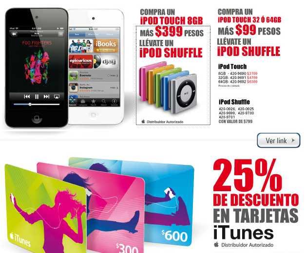 RadioShack: 25% de descuento en tarjetas iTunes y iPod Shuffle a $99 comprando Touch