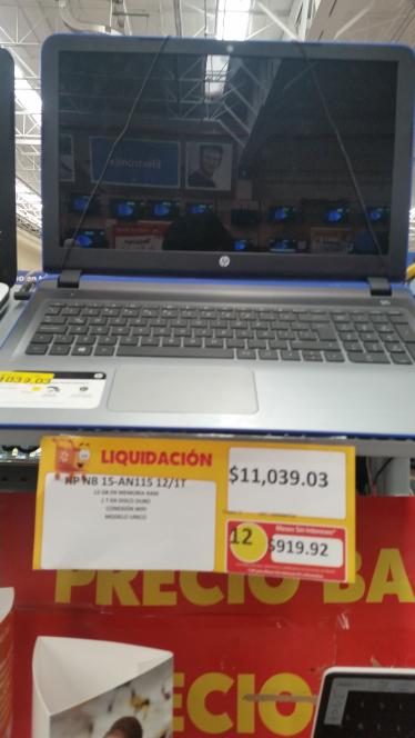 Walmart: laptop HP 12GB de ram en liquidación
