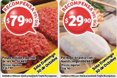 SORIANA: Pulpa molida de res y pechuga de pollo con hueso, domingo 30 Octubre.