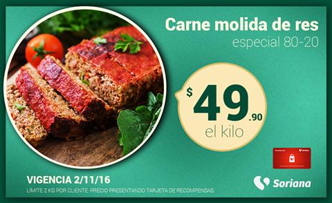 Soriana Híper y Súper: Recompensa Miércoles 2 Noviembre: Carne Molida de Res Especial 80-20 $49.90 kg.