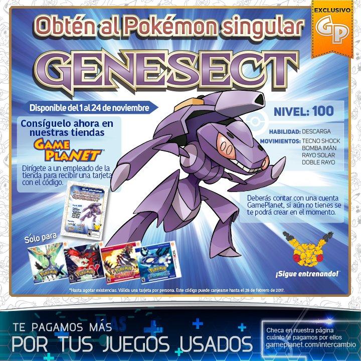 Gameplanet: Tarjeta/código para descargar a Genesect para Pokemon