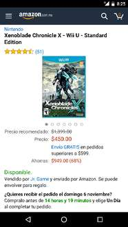 Amazon México : Xenoblades Chronicles X Wii U $ 450