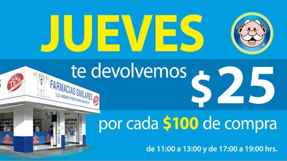 Farmacias Similares: $25 de devolución x cada $100 de compra de 11 a 1 y de 5 a 7