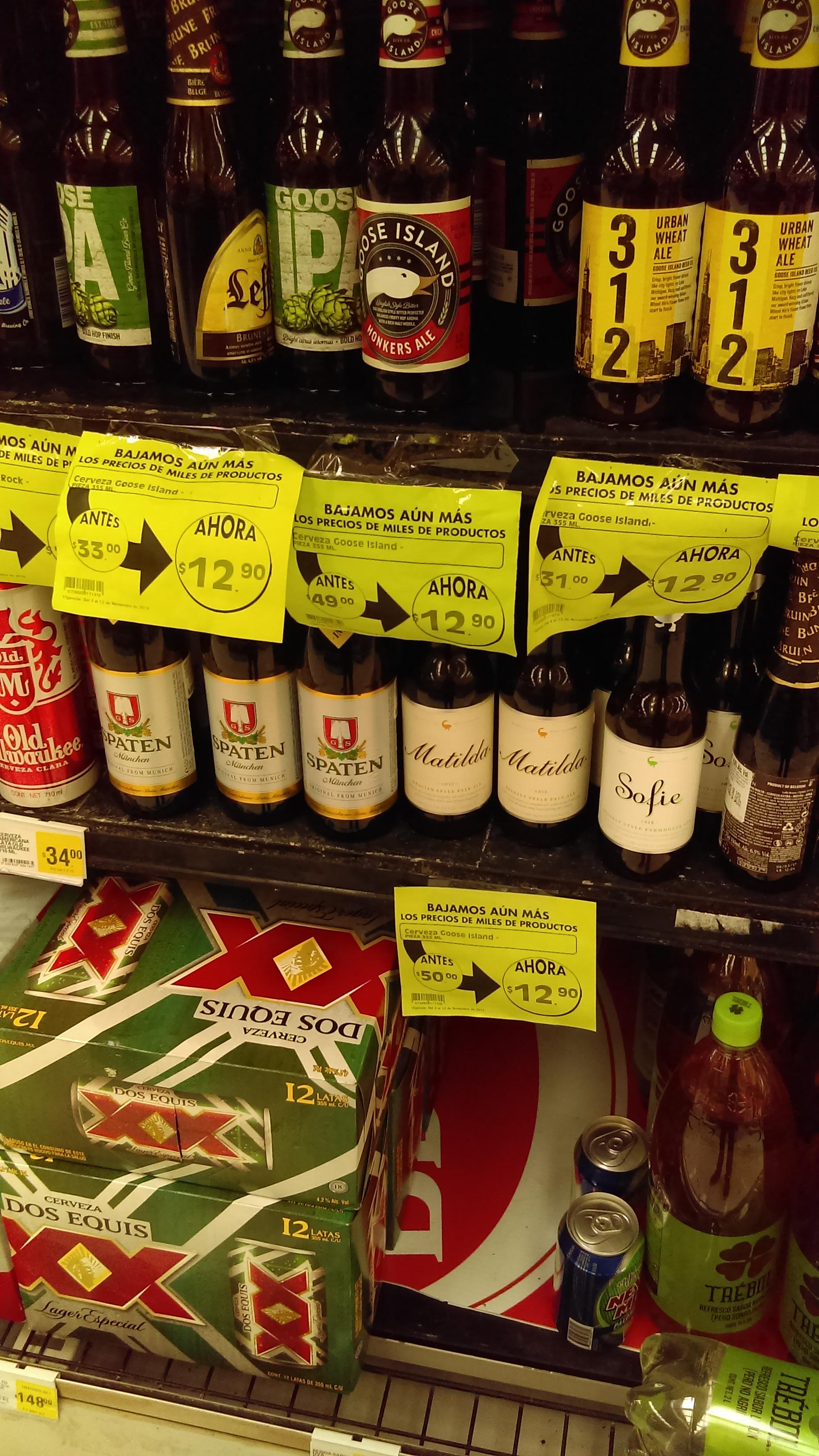Mega Comercial Boca del rio: Cervezas Importadas desde $50 a 12.90 (+ 1 oferta)