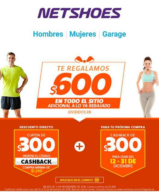 Netshoes: $300 de descuento + $300 de cashback en compras mínimas de $1,299