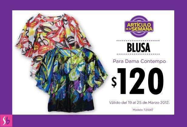 Artículo de la semana en Suburbia: blusa para dama a $120