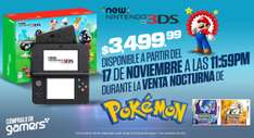 Gamers Retail: New Nintendo 3DS Edición de Mario