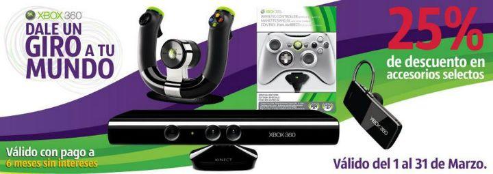 25% de descuento en accesorios para Xbox 360 (actualizado)