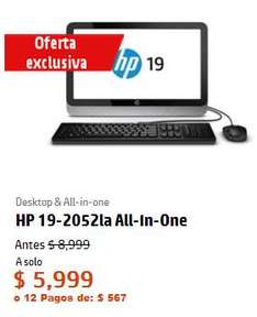 "HP: All in One de 19"", 8GB de RAM y 1TB de disco duro $5,999"