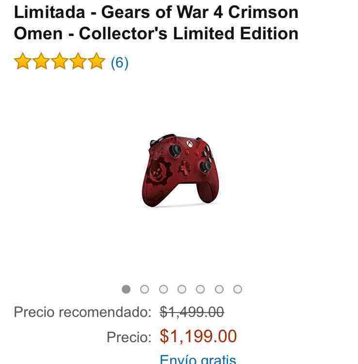 El Buen Fin 2016 en Amazon: control edición Gears of War 4 para Xbox One