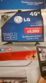 El Buen Fin 2016 en Sam's Club: Pantalla LG Led Smart Tv UHD 4K $9,999