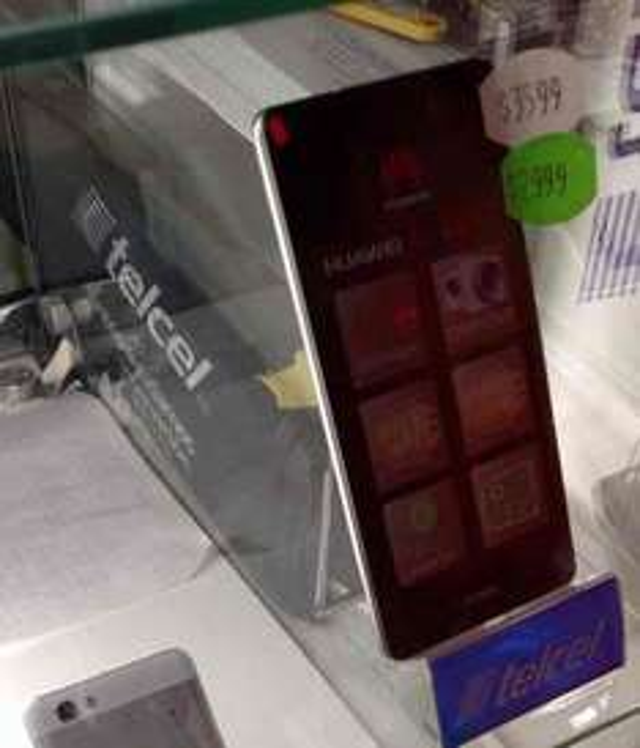 El Buen Fin Suburbia Pabellón Cuemanco: Huawei G Élite a $2999 + 25% en Monedero Suburbia