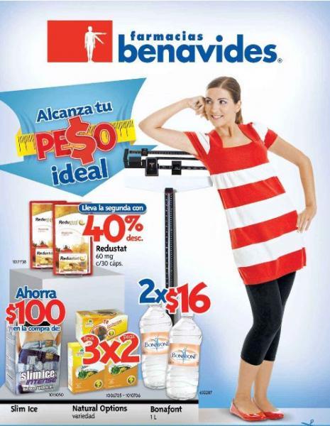Folleto Farmacias Benavides: 3x2 en Always, ampliaciones, preservativos Pharaon y más
