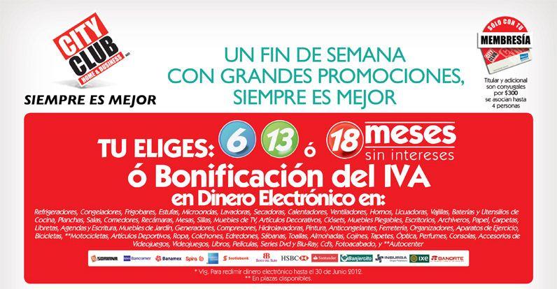 City Club: 6, 13 o 18 MSI o bonificación del IVA en dinero electrónico