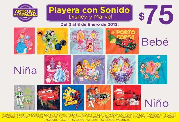 Artículo de la semana en Suburbia: playeras con sonido Disney y Marvel $75