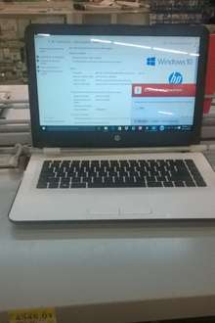 Bodega Aurrerá: Notebook HP A8 6 GB RAM a $4,345.01