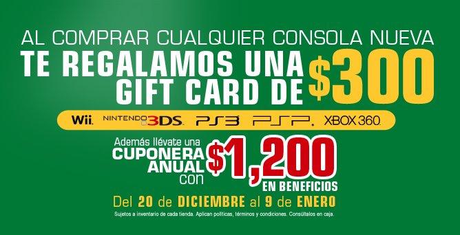 Blockbuster: gift card de $300 y cuponera de regalo comprando una consola