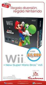 Sanborns: Wii a $1,999 y 12 meses sin intereses