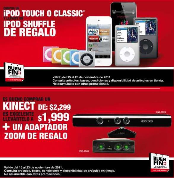 Ofertas del Buen Fin en RadioShack: Zoom gratis en la compra de Kinect o iPod Shuffle con iPod Touch
