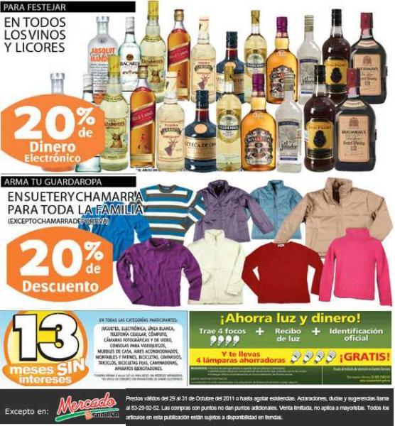 Soriana: 20% en monedero en vinos y licores, 20% de descuento en sonido, cámaras, bicicletas, electrodomésticos y +