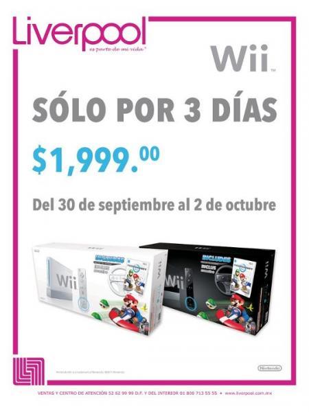 Liverpool: Nintendo Wii a $1,999 por 3 días