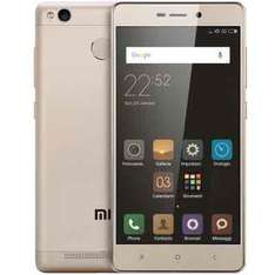 GearBest: Xiaomi Redmi 3S 3GB RAM 4G Smartphone  -  GOLDEN 185256503