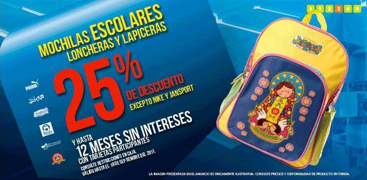 Martí: 25% de descuento en mochilas, loncheras y estuches y hasta 12 MSI